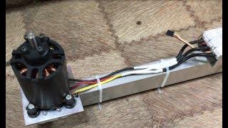 #5 Конструирование квадрокоптера для человека. Рама в сборе с моторами