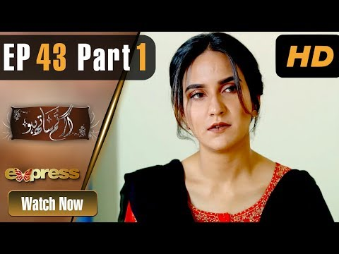 Agar Tum Saath Ho - Episode 43 - Express Entertainment Dramas