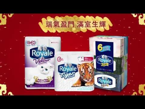Royale Tiger Towel-Mandarin