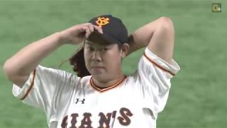 【ハイライト】7/5 先発山口俊がセ・リーグ単独トップの9勝目で巨人が6連勝!【巨人対DeNA】