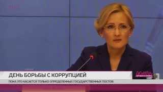 Как в России борются с коррупцией