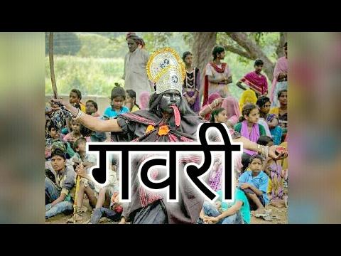 Mata Avra Re Gavri, gavri song mata avra, Rajasthani New Song