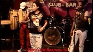 El Dinero - Mayimbe (Bilongo Club Bar) - Audio Console