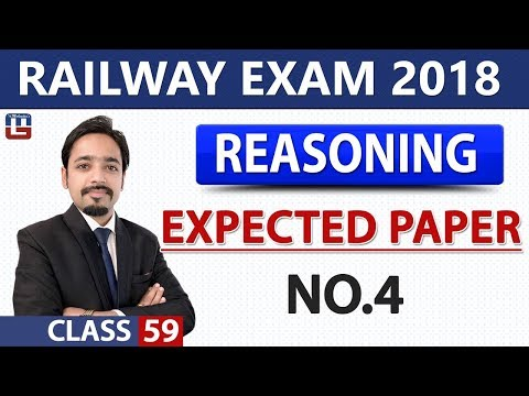 Expected Paper No.4 | Reasoning | RRB | Railway ALP / Group D | 8 PM