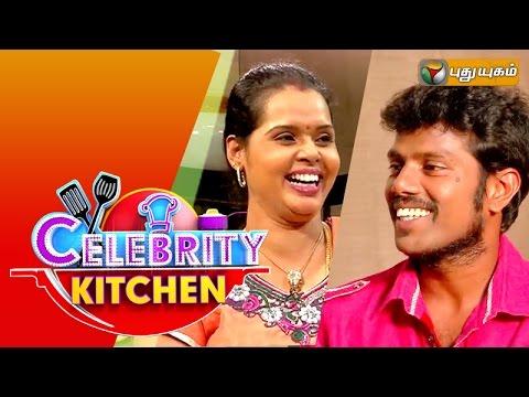 Actors Julie & Amudhavanan in Celebrity Kitchen  19072015  Puthuyugam TV