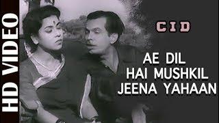 Ae Dil Hai Mushkil Jeena Yahan -HD Video Song | CID | Johnny Walker | Mohd Rafi | Hindi Classic Song
