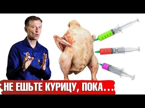 КУРИНОЕ МЯСО: ПОЛЬЗА ИЛИ ВРЕД? Не ешьте курицу, пока не посмотрите это.