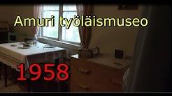 Tampere Amuri Työläismuseokortteli 1958