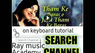 tham k baras | on piano cover | keyboard | instrumental | tutorial