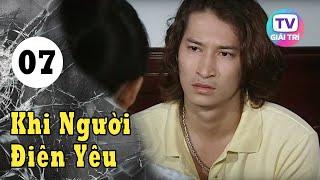 Mảnh Vỡ - Tập 07 | Giải Trí TV Phim Việt Nam 2019