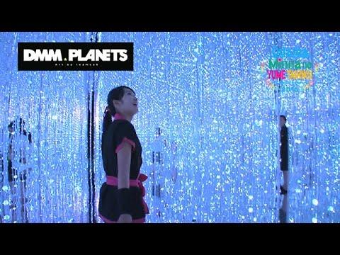 DMM. Planets Art presented by teamLab at Odaiba Minna no YUME-TAIRIKU 2016 【Fuji TV Official】