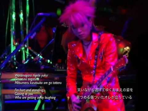 (HD*Subbed) X JAPAN - WEEK END / THE LAST LIVE