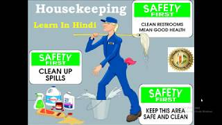 Why should maintain good housekeeping- can good housekeeping prevent 40% construction accident..