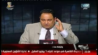 المصرى أفندى 360   وثيقة سلفية تشعل أزمة كنيسة كوم اللوفى