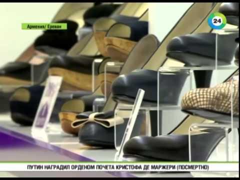 Ведущая в республике обувная фабрика выпускают около 400 моделей. Приобрести их можно в фирменных магазинах...
