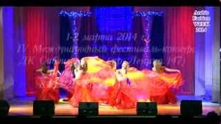 Конкурс восточного танца в Барнауле «Arabic Fashion Week 2014» Организатор Екатерина Силантьева.