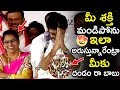 See How Pawan Kalyan Reacted When Fans Are Shouting With Cm Slogans || Janasena || Tollywood Book