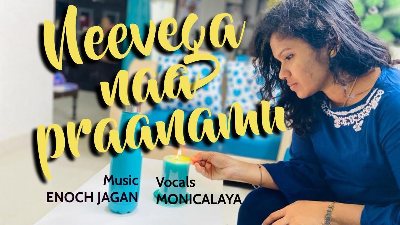 Neevega Na Pranam || Monica Laya || ft. Enoch Jagan || Telugu Christian Song 2019