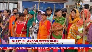 15TH SEPTEMPER 2017 3:PM MANIPURI NEWS