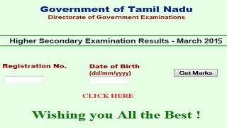12th Result Released | TAMIL