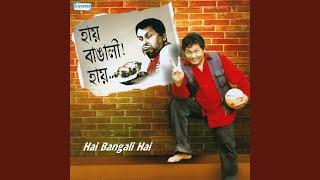 Hay Bangali Hay