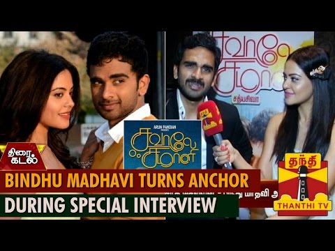 Bindu Madhavi Turns Anchor During Savaale Samaali's Special Interview - Thanthi TV