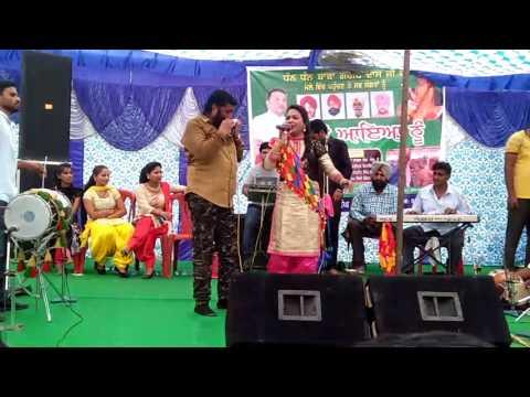 Satnam. Sagar, Sharenjeet Shammi, Mela Pind  Khakh