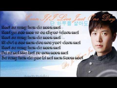 (KARAOKE) Even If I Live Just One Day 단 하루를 살아도 Jo Hyun Jae (HD Instrumental)