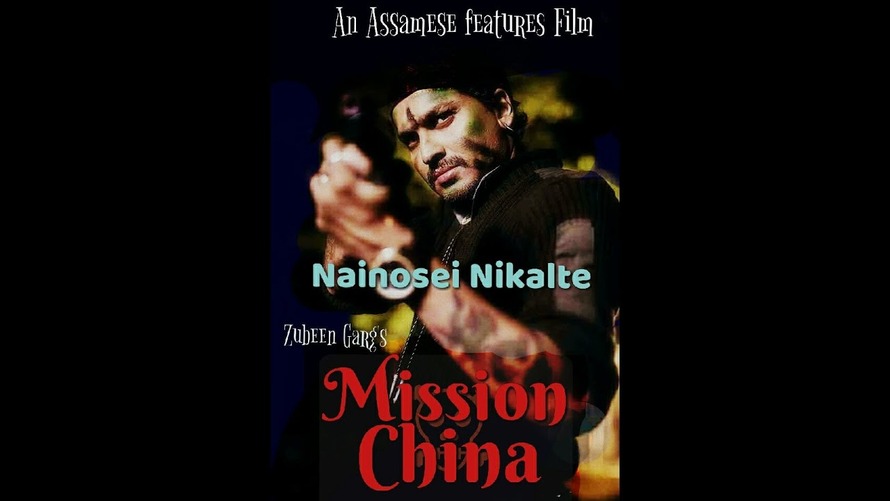assamese song download zubeen garg mission china