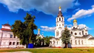Добро пожаловать в Беларусь! Гомель