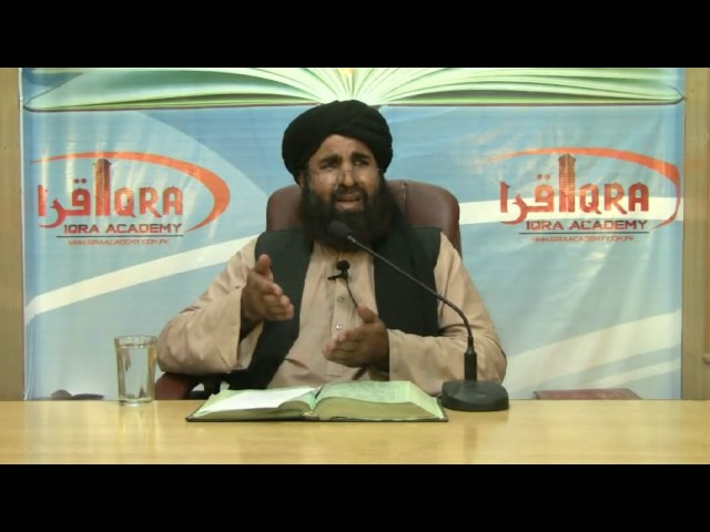 Allah Taala ka Musalmano ko Bahami Musalhat ka Hukm  Surrah Al Anfaal Ayat 61, 62