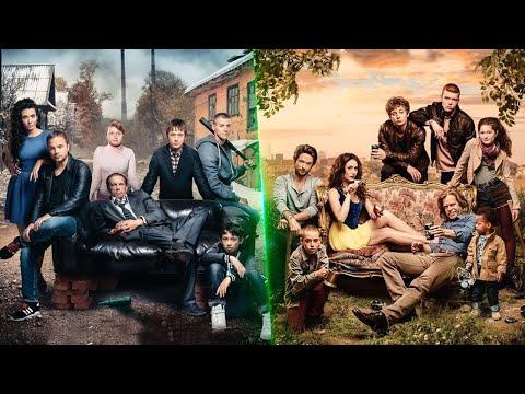 Эро Сцена С Яной Енжаевой – Бесстыдники (Россия) (2020)