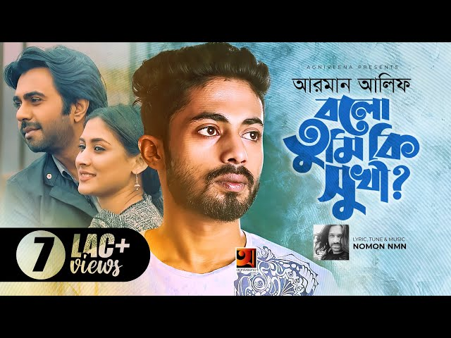 Bolo Tumi Ki Shukhi by Arman Alif Video Song Download