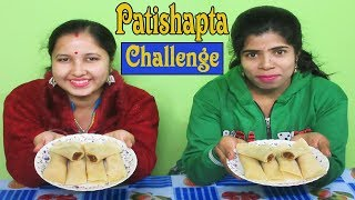 Patishapta Eating Challenge | Food Challenge | #Challenge #Fun #Comedy | Bhabi vs Nanad  Challenge