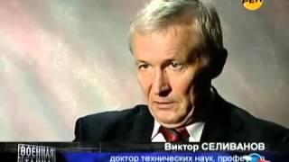 Военная тайна-Электромагнитные оружия против человека!!!
