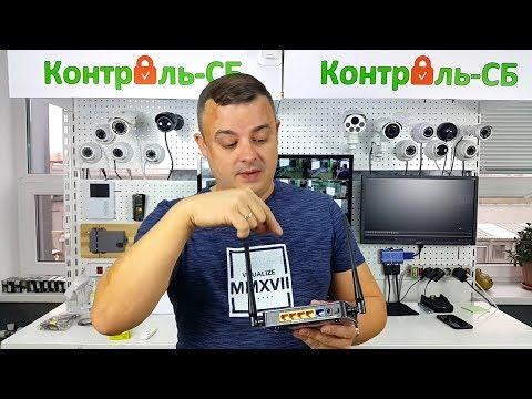 Видеонаблюдение БЕЗ проводного интернета