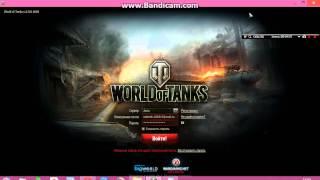 как поменять пароль в игре танки