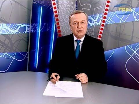 Новости Одессы 06.04.2020