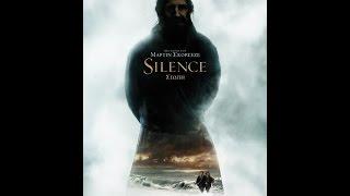 ΣΙΩΠΗ (SILENCE) - TRAILER (GREEK SUBS)