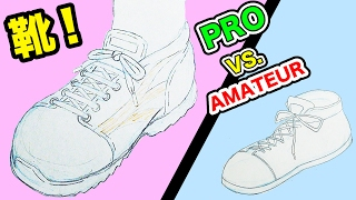 This is PRO|Footwear