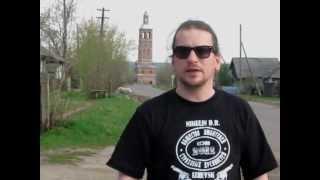 Вятская поездка 2012.wmv