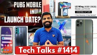 Tech Talks # 1414-PUBG 5 월 출시, Mi 태블릿, S21 FE, Mi 11X 시리즈, 결함이있는 iPhone, Realme5G