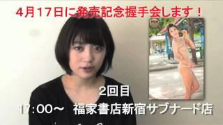 ボムカードリミテッド 森田涼花 トレーディングカードが2011年4月16日に...
