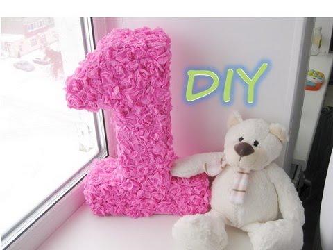 Как сделать цифру 1 на день рождения ребенку салфетками