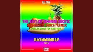 Патимейкер (Zest & Fetre Remix)