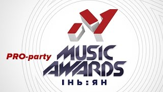 M1 Music Awards 2016  PRO party