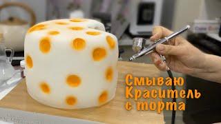 Кондитерский VLOG Интересный 3д ТОРТ Делаем торт ВМЕСТЕ Мама Вика