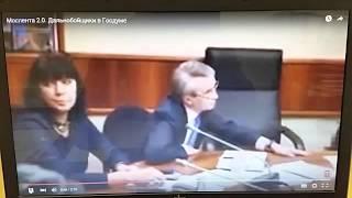 Депутат рассказывает о размещении БТР против дальнобойщиков 30.11.2015