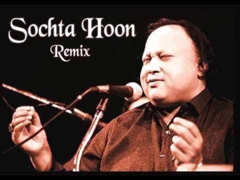 Dekhte Dekhte Dj Song | Nusrat Fateh Ali Khan Remix