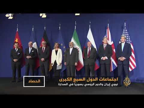 اجتماعات الدول السبع الكبرى.. إيران وسوريا بصدارة النقاشات  - نشر قبل 3 ساعة
